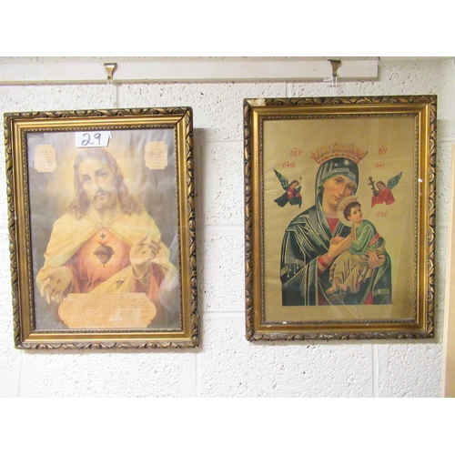 29 - Pair of religious pictures in gilt frames.