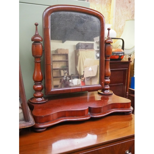 12 - An antique loo/ dressing table mirror....