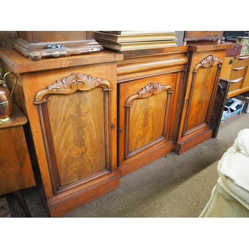 40 - A stunning antique Victorian step front sideboard....