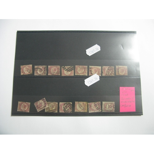 350 - GB A Collection of 1870 ½d Reds, SG 48 x 15, moxed plates and condition, cat value £210....