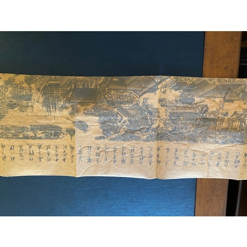 9 - A Chinese book containing landscape scenes