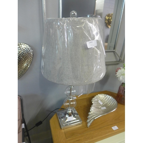 1459 - A Catalina glass table lamp with tweed shade (1832029)   #...
