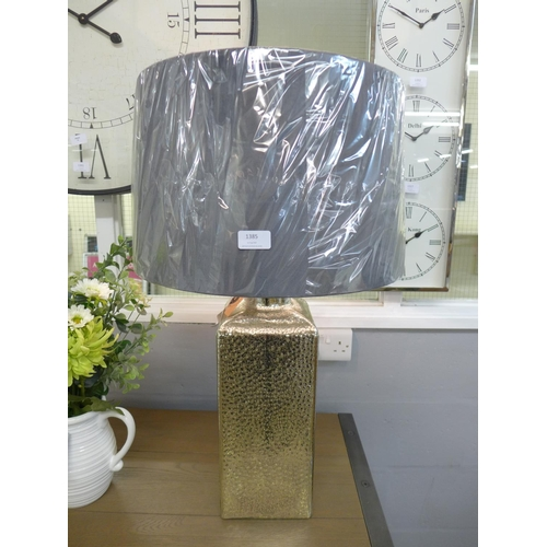 1385 - A Stella silvered glass table lamp with grey velvet shade (1994647)   #...