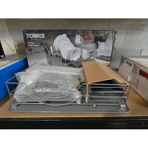 3012 - A Tower two tier dish rack with cutlery holder * This lot is subject to VAT...