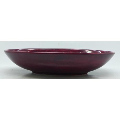 614 - A Moorcroft Morello cherry bowl, exclusive to Moorcroft Collectors Club 1995 by Rachel Bishop limite...