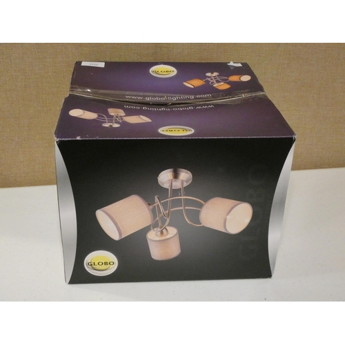 3033 - A Globo 3-light beige ceiling light * this lot is subject to VAT...