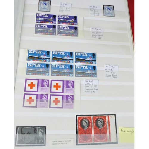 1299 - Stamps; GB errors and flaws, eighteen listed errors and sixteen flaws (some listed, some not)
