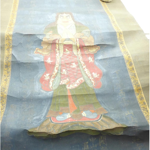 653 - A Japanese scroll with a painted actor and calligraphy (94cm x 40cm) and a small crackle glaze vase,...