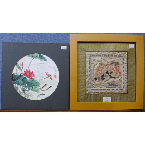 27 - Chinese School, circular still life, watercolour, 21cms d, unframed and a Chinese silkwork embroider...