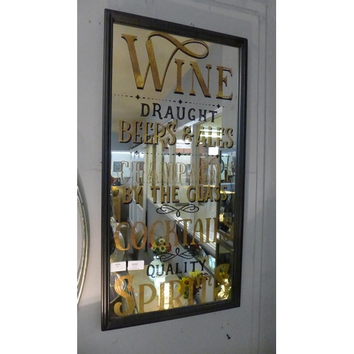 1315 - A wine, beer and spirits bar mirror, 74cm x 38cm (TJN028917)   #...