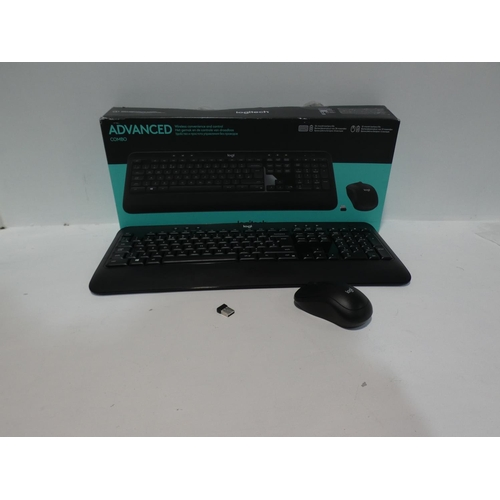 3051 - A Logitech advanced keyboard with mouse and wireless USB attachment * This lot is subject to VAT...