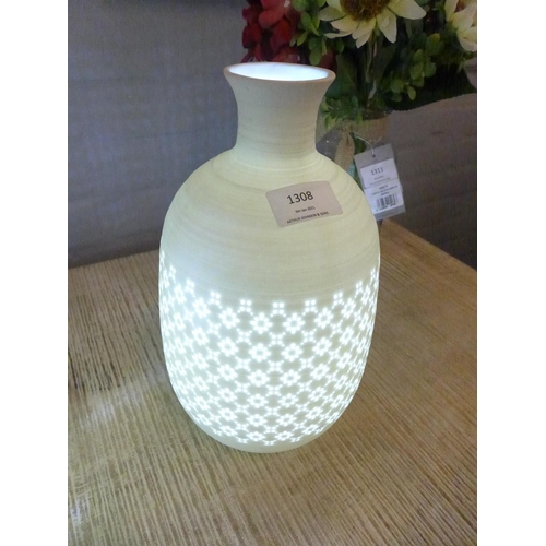 1308 - A white perforated vase lamp (LP03016)   #...