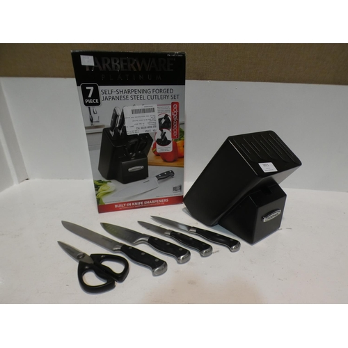 3021 - Farberware Self Sharp Knife Set    (220-139) * This lot is subject to VAT...