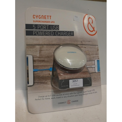3057 - Cygnett Supercharger Ufo  (220-87) * This lot is subject to VAT...