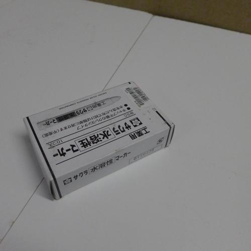2040 - 12 Boxes of 10 pieces of unused Sakura crayon markers...