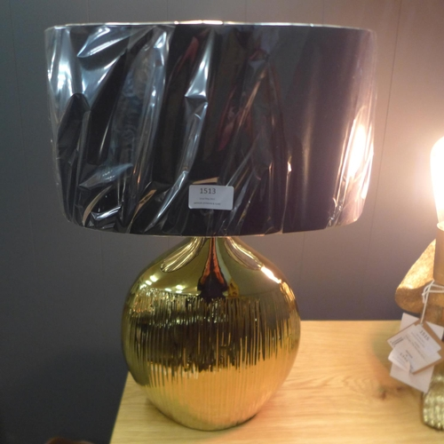 1327 - A Gemini gold etched lamp with black faux silk shade, 45cms (3048722)   #