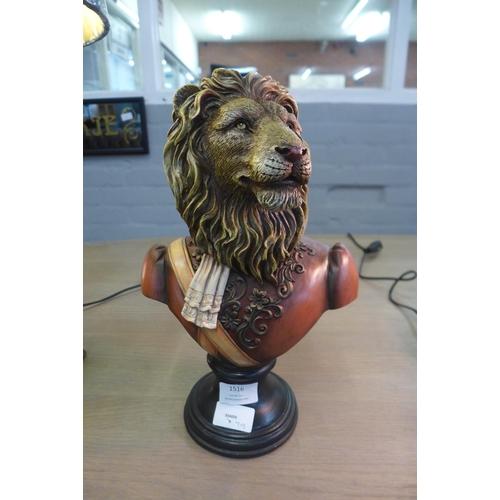 1342 - A lion bust on a round plinth (BD14516)   #