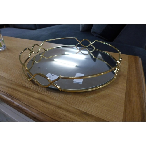 1343 - A circular 30cm gilt metal mirrored tray (OR133809)   #