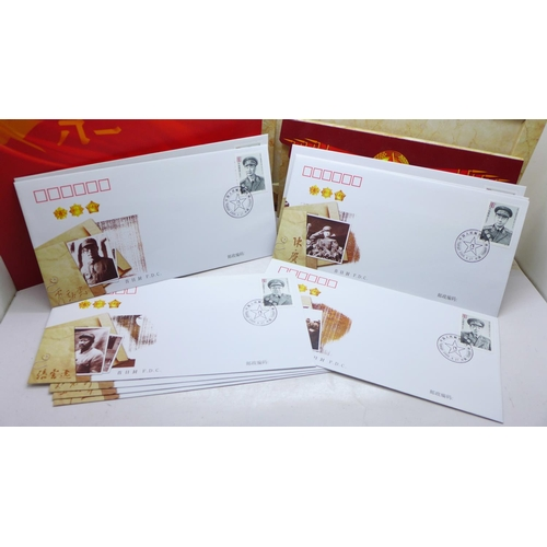 653 - Chinese PLA Army Generals stamps and First Day Covers