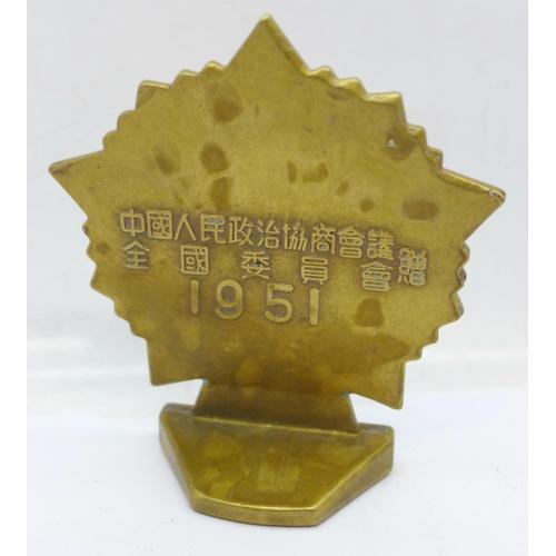 627 - A Korean War commemorative medallon, dated 1951