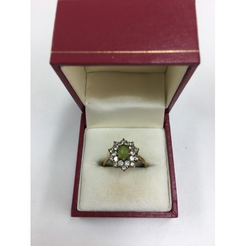 123 - 9 carat dress ring....