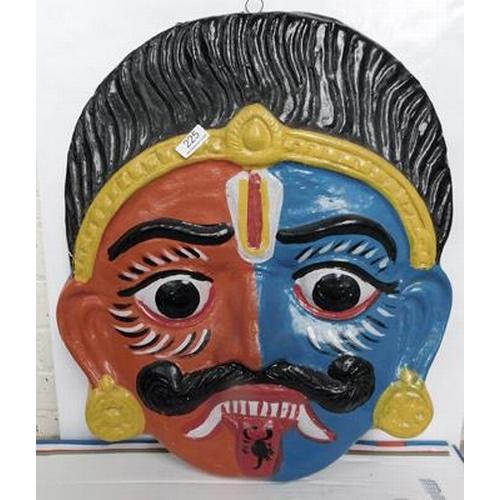 225 - Tribal Mask