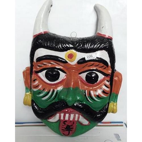 226 - Tribal Mask (Damaged)