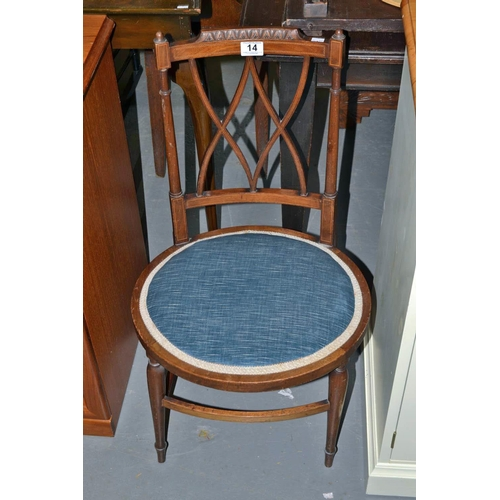 14 - Inlaid antique bedroom chair...