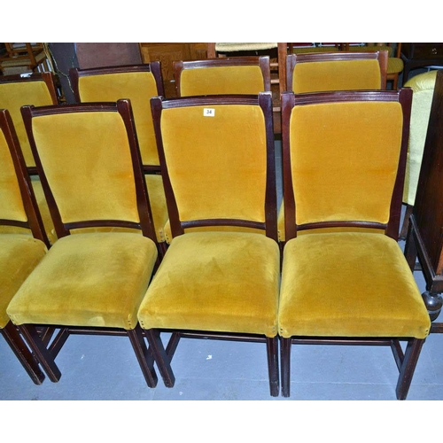 34 - 6 dining chairs - to match following lot...