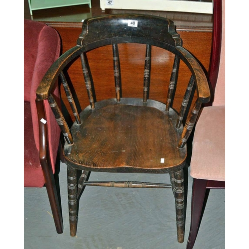 48 - Vintage elm seated Captain's chair or Smokers bow...