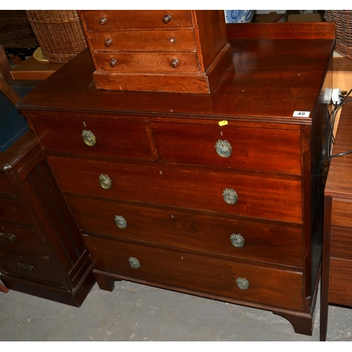 48 - Antique mahogany chest of drawers...
