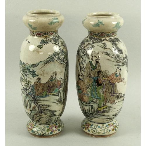 A Pair Of Japanese Vases Meiji Period Hand Painted And Gilded With