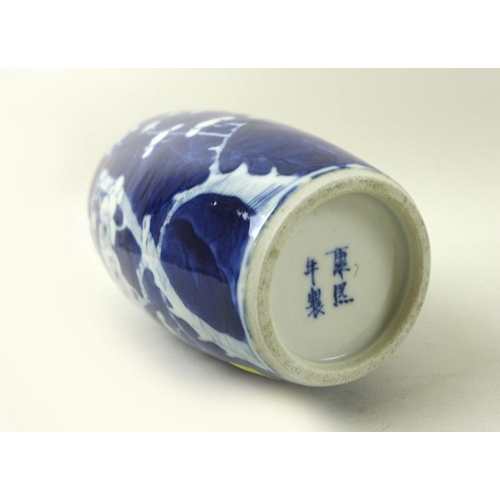 503 - A Chinese provincial porcelain ginger jar, possibly 18th century, thrown in two parts with a seam ar...