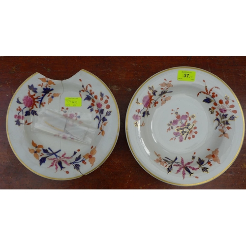 37 - A pair of Worcester, Flight Barr and Barr dishes, circa 1825, decorated in iron red and cobalt blue ...