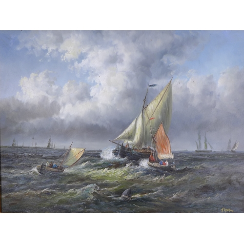 182 - Johnny Gaston (British, b. Glasgow 1955): a view of three ships with a cloudy sky and white capped w...