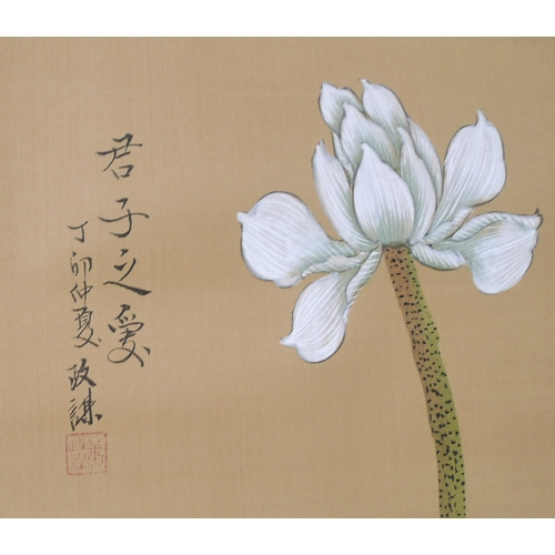 145 - A group of Chinese embroideries and scrolls, comprising a scroll painting 'Flowers & Bird', by Siu C...