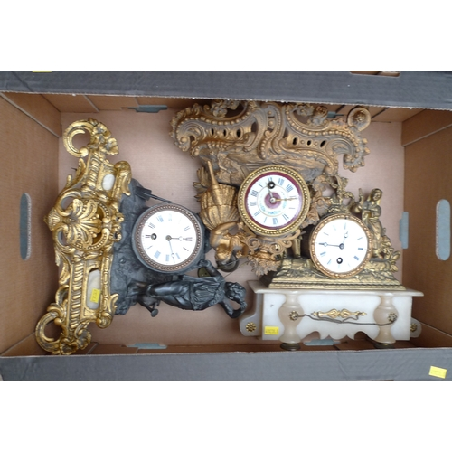 248 - A group of three French 19th century gilt metal mantel clocks, one on alabaster base, each with smal...