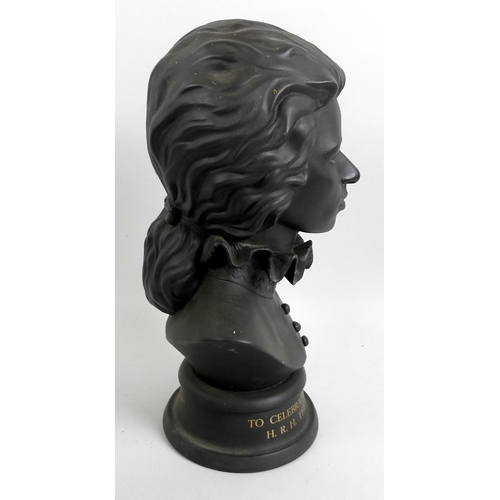 340 - A Royal Doulton portrait bust of HRH Princess Anne, limited edition 321/750, 29cm high, with certifi...