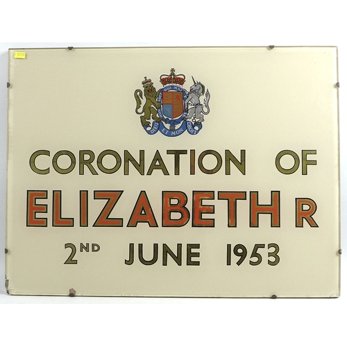 499 - A Royal Commemorative sign, for the coronation of Elizabeth II, 2nd June 1953, with wooden back and ...