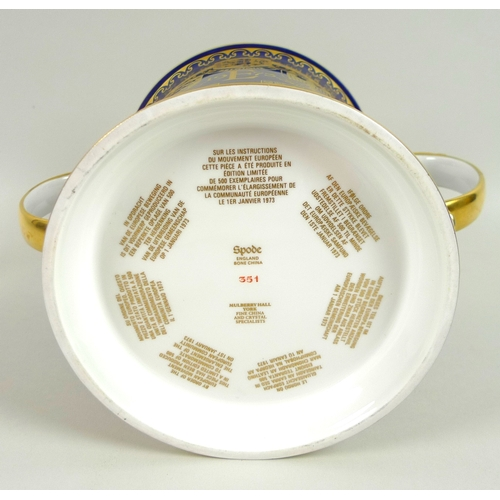 12 - A Spode loving cup 'The European Community Loving Cup, 1973', published by Mulberry Hall, York, Limi...
