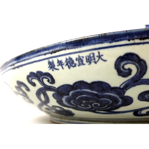 84 - A large Chinese Ming style blue and white dish, probably early 20th century, decorated in underglaze...