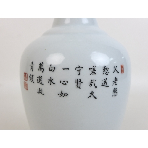 78 - A Chinese Republic porcelain vase, of baluster form with flared rim, decorated in famille rose ename...
