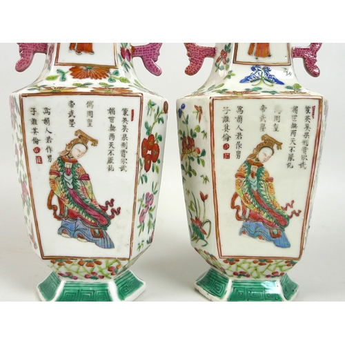 79 - A pair of Chinese porcelain vases, Qing Dynasty, 19th century, each of baluster form with slab sides...