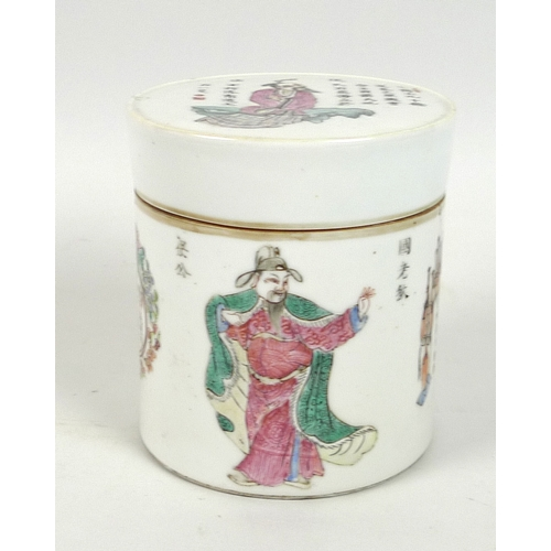75 - A group of Chinese famille rose porcelain, Qing Dynasty, 19th century and later, comprising a cylind...
