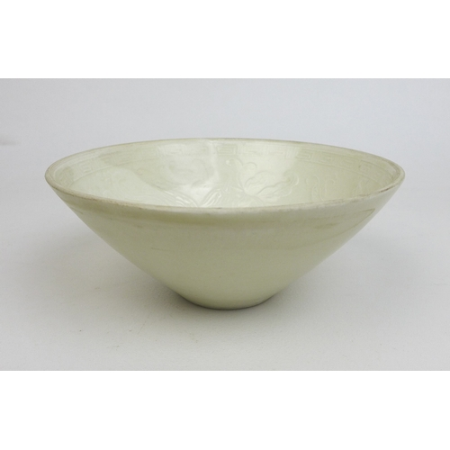 82 - A group of six Chinese Ding style porcelain including a small dish with lobed edges 8.8 by 1.9cm hig...