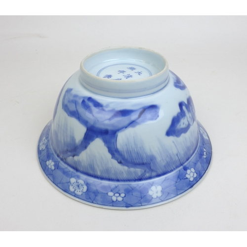 109 - A Chinese porcelain 'Klapmuts' blue and white bowl, with floral design to rim, the main body decorat...