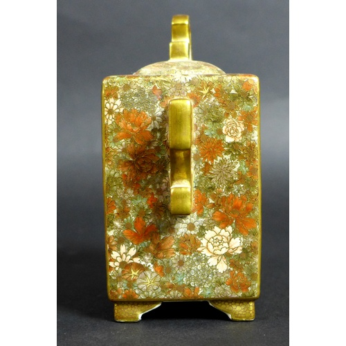 1 - A fine Japanese Satsuma pottery vessel and cover by Shozan Kinsei, Meiji period, of slab square side...