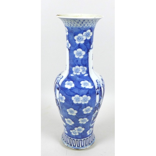 37 - A Chinese Qing Dynasty, late 19th century, porcelain yen yen vase, decorated in underglaze blue with...