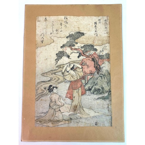 5 - After Utamaro Kitagawa (Japanese, 1750-1806): two women washing sheets by a stream, with a cottage a...