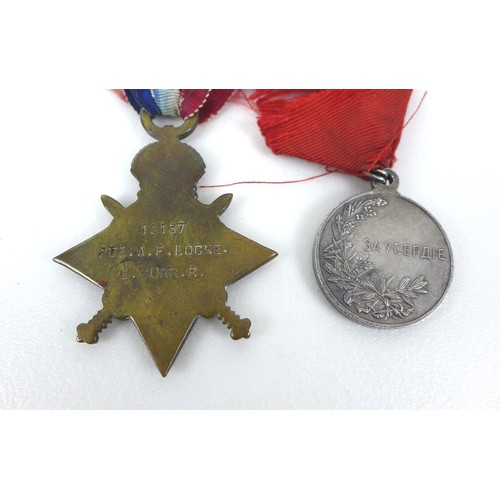 97 - A collection of WWI and WWII medals, a 1914-15 Star, War and Victory medals for 10137 Pte. A. F. Loo...